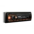 Alpine UTE-200BT iPod-Bluetooth-USB 1 DIN autórádió, fejegység