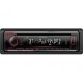 Kenwood KDC-BT520U CD-USB-BT autórádió