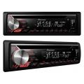 Pioneer DEH-3900BT autórádió, fejegység USB / Aux /  RDS / Bluetooth piros világítás