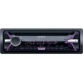 Sony CDX-G3100UV autórádió, fejegység MP3 / CD változtatható gomb KIFUTÓ TERMÉK!
