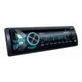 Sony MEX-XB100BT autórádió, fejegység CD / Bluetooth kék világítás