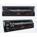 Sony CDX-G1201U autórádió, fejegység CD / USB narancs gomb