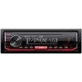 JVC KD-X362BT Mechanika nélküli Autórádió, fejegység USB/AUX/ Bluetooth